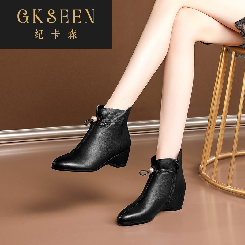 Gkseen slope heel short boots womens spring and autumn single boots new small boots round toe casual large and ankle boots rf0924