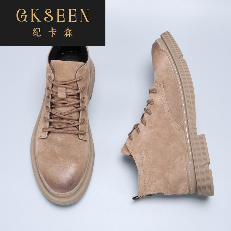 GKSEEN冬季英伦风户外短靴工装系带男靴复古低帮马丁靴男RF0911