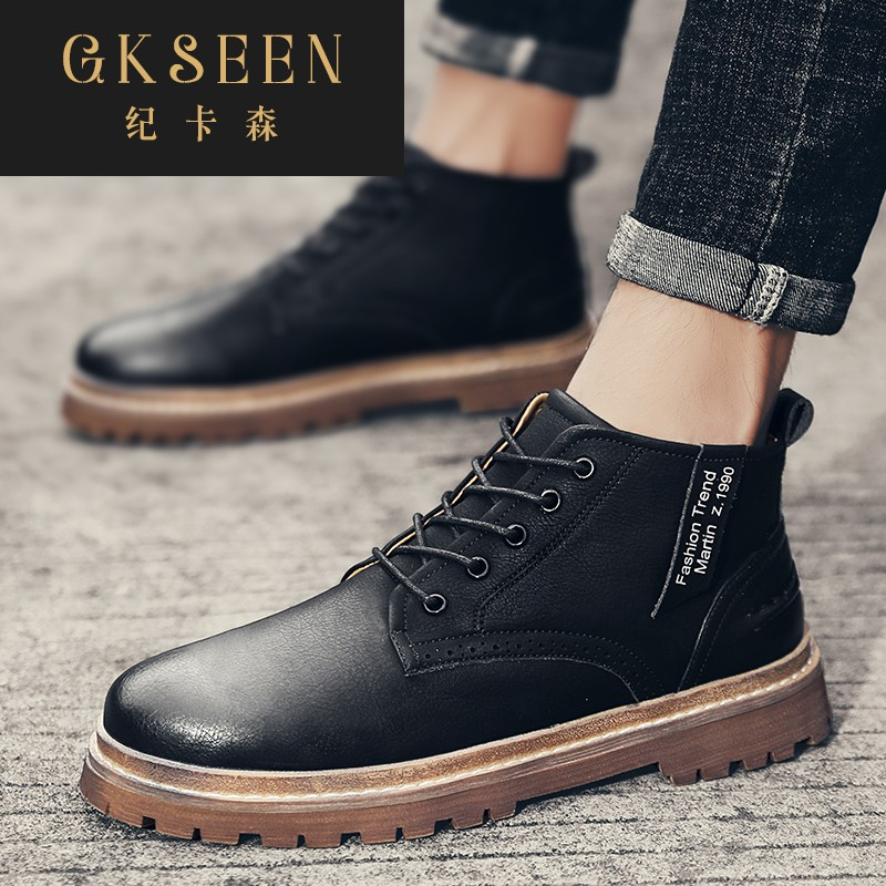 Mens mid top Leather Boots Mens casual boots
