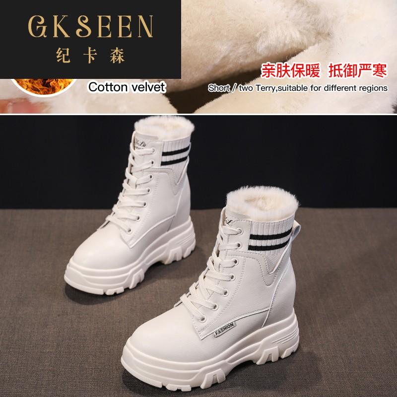 GKSEEN马丁雪地靴内增高秋冬季加绒瘦瘦短靴冬鞋厚底棉鞋RF0814