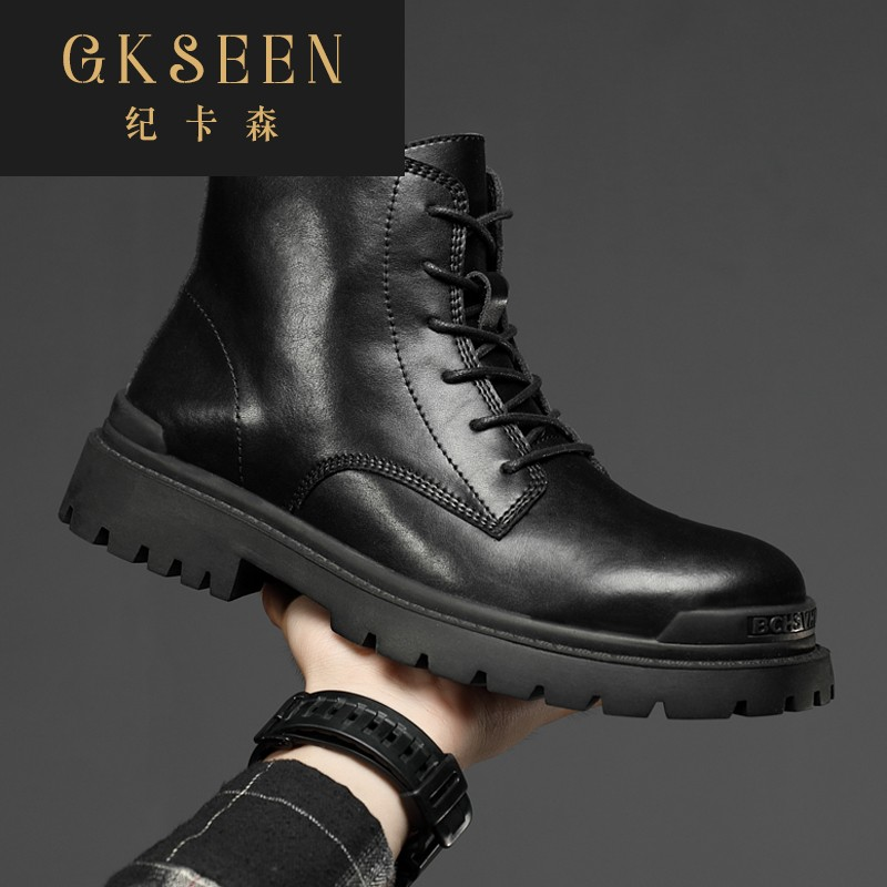Gkseen couple shoes mens autumn breathable British Martin boots mens high top work clothes desert boots rf0911