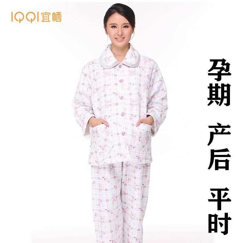 宜栖春秋月子服怀孕产后哺乳睡衣夹薄棉孕妇产妇喂奶家居服套装