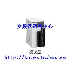 【原装】施耐德电源模块BMXCPS2000