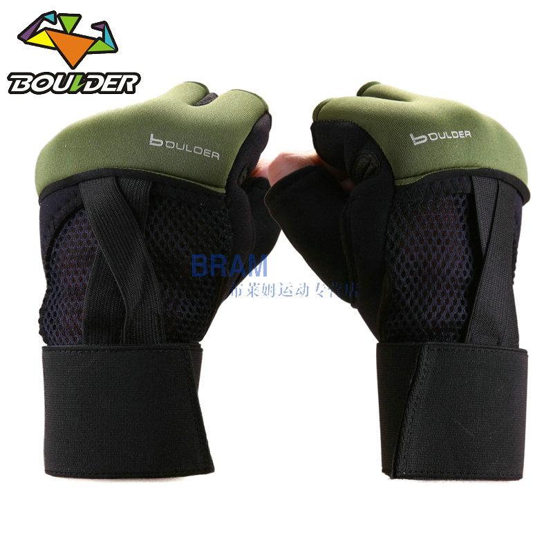 Боксерские груши и перчатки для детей Артикул 10047229576