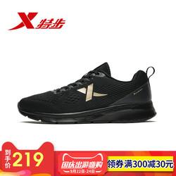 特步跑鞋男运动鞋2018秋季新款跑步鞋网面缓震耐磨98231911006