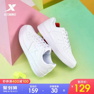 特步女鞋板鞋空军一号2021秋季情侣鞋子休闲鞋学生运动鞋小白鞋男