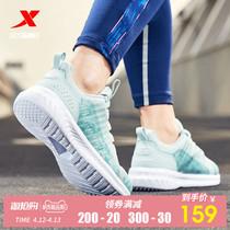 特步女鞋轻便跑步鞋2020春季新款运动鞋女士休闲鞋旅游鞋减震鞋子