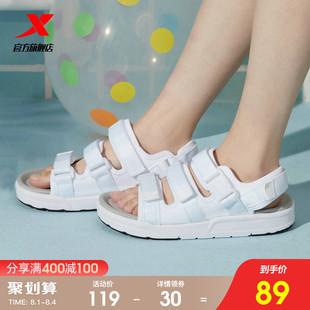 特步运动鞋男鞋女鞋凉鞋夏季新款休闲户外鞋厚底魔术贴运动沙滩鞋