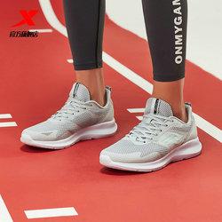 特步官网男鞋2020夏季新款透气跑步鞋轻便跑鞋休闲运动鞋男鞋子男