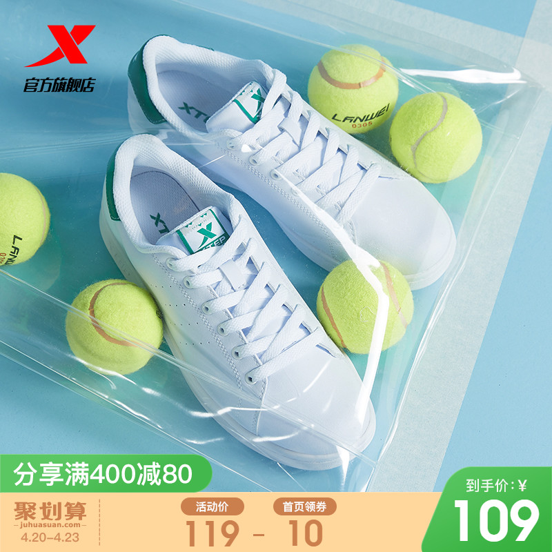 Speed ​​panel shoes men's shoes 2021 new couple casual shoes breathable sports shoes flagship women's shoes summer small white shoes
