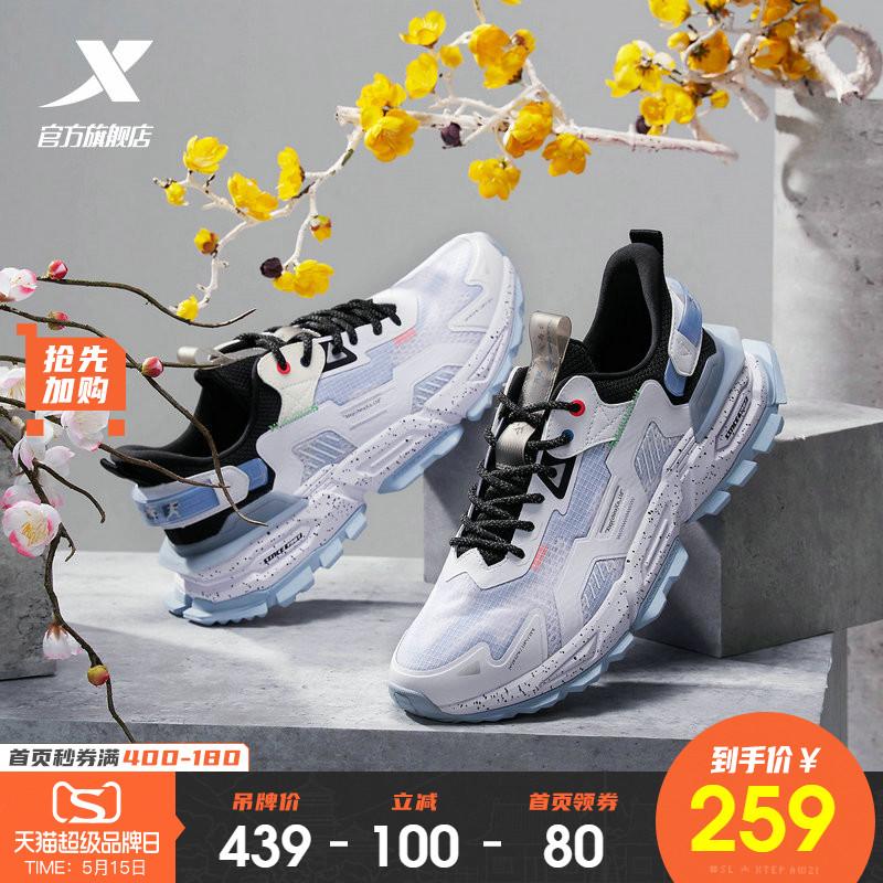 特步山海系列一念运动鞋男夏季202...