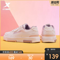 特步女鞋板鞋2021秋季新款休闲鞋运动鞋官方旗舰正品复古潮流鞋子