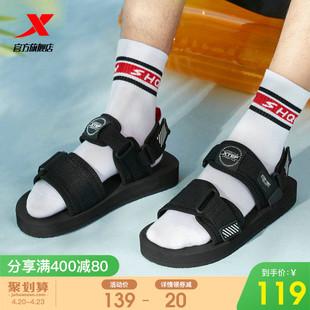 特步运动鞋男凉鞋夏季新品透气舒适休闲沙滩鞋魔术贴轻便简约凉鞋