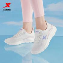 特步女鞋跑步鞋2020夏季透氣面粉休閑鞋正品鞋子網面輕便運動鞋女