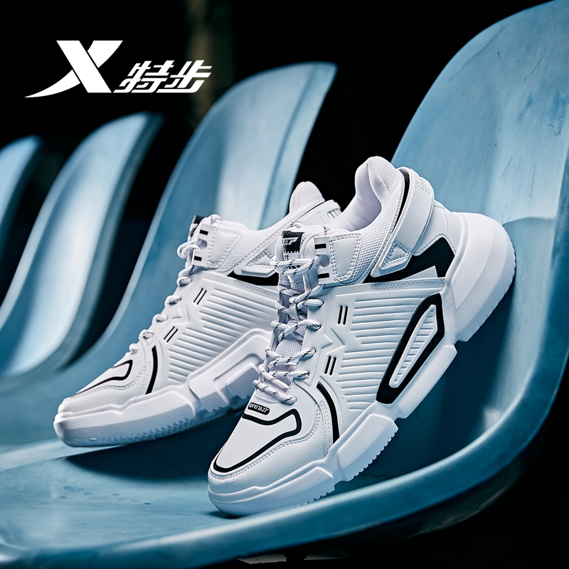 Special mens brand shoes, travel shoes, leather shoes, shoes, outdoor basketball shoes, high impact resistant top