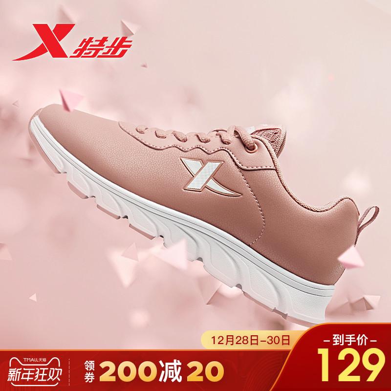 特步女鞋 运动鞋2018秋冬季新款跑步鞋皮面休闲鞋官方正品跑鞋女
