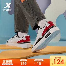 特步男鞋板鞋运动鞋2020秋冬季新款学生潮流鞋子黑色低帮休闲鞋男图片