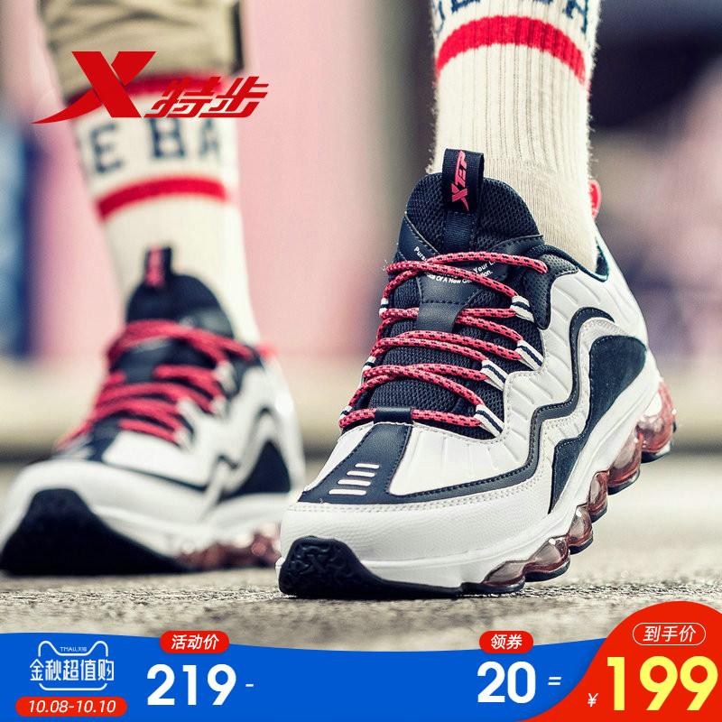 特步女鞋跑步鞋2019秋季新款正品透气全掌气垫跑鞋粉休闲运动鞋女满109元可用20元优惠券