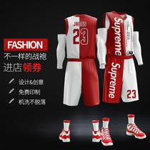 Basketball suit set Mens Custom student movement competition training suit Vest short sleeve Group purchase jersey printing size winter