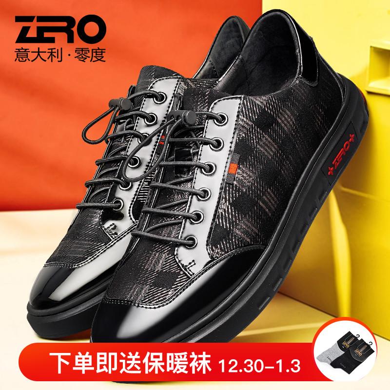 Zero零度休闲皮鞋2019春季新款头层羊皮板鞋真皮男鞋青年鞋子潮鞋