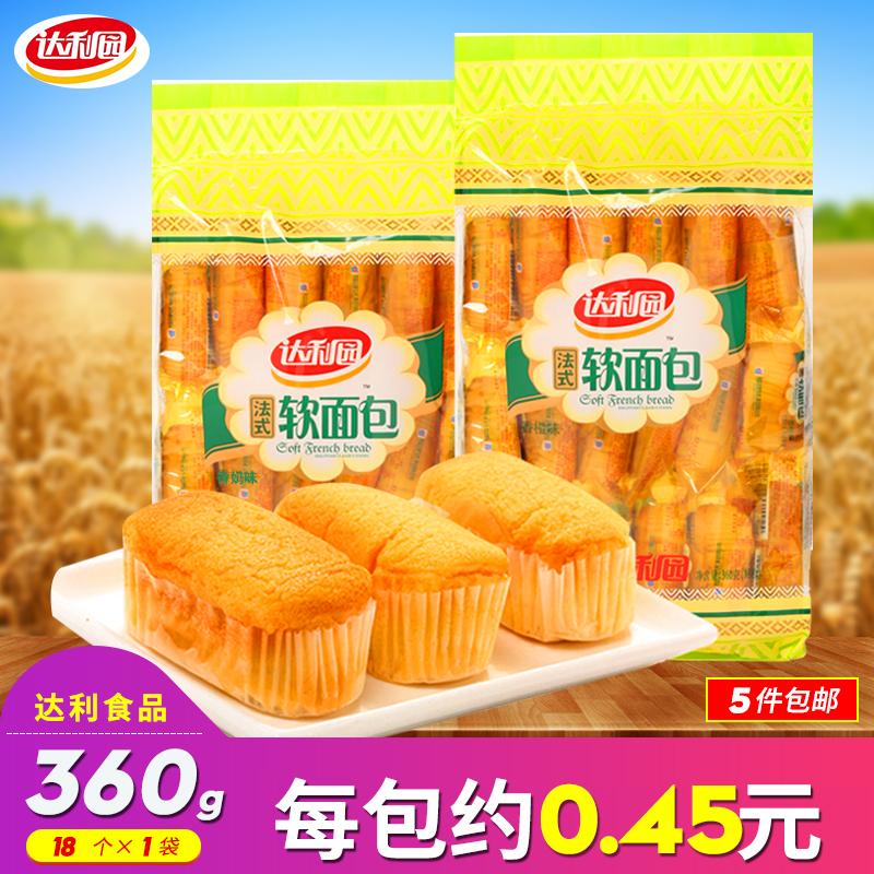 达利园软面包360g 香奶味香橙味早餐法式糕点休闲食品整箱小面包