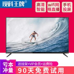 王牌60寸液晶电视机4k智能网络投屏
