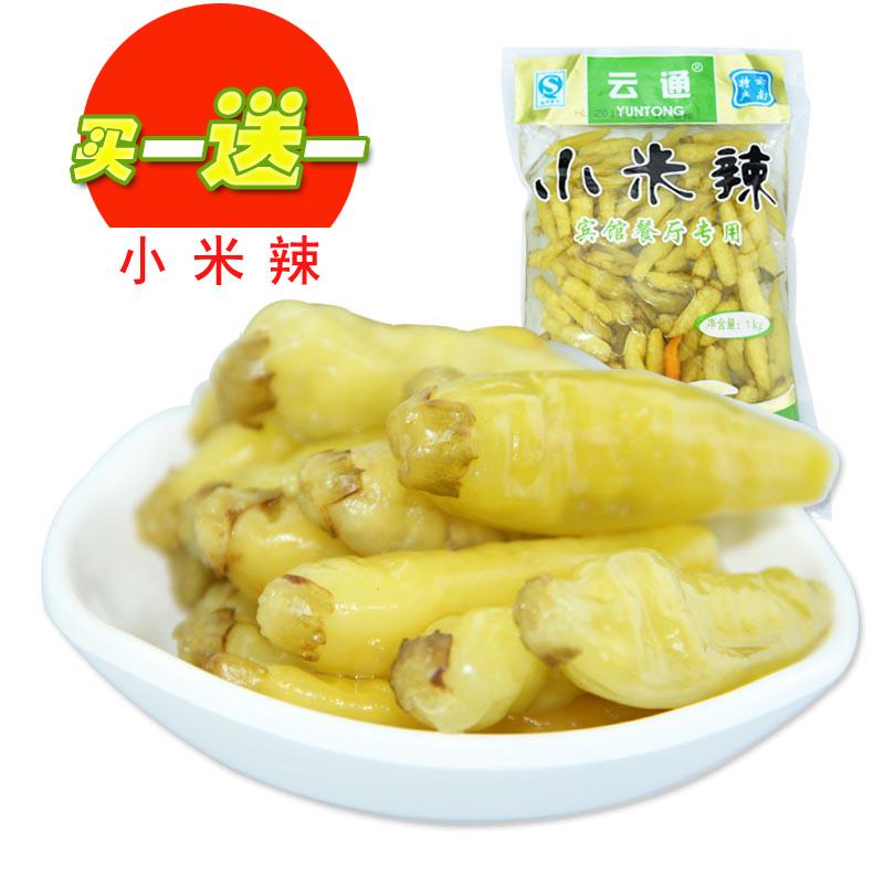 买1送1 云南农家超辣泡椒小米辣1000g野山椒泡凤爪水调料下饭泡菜