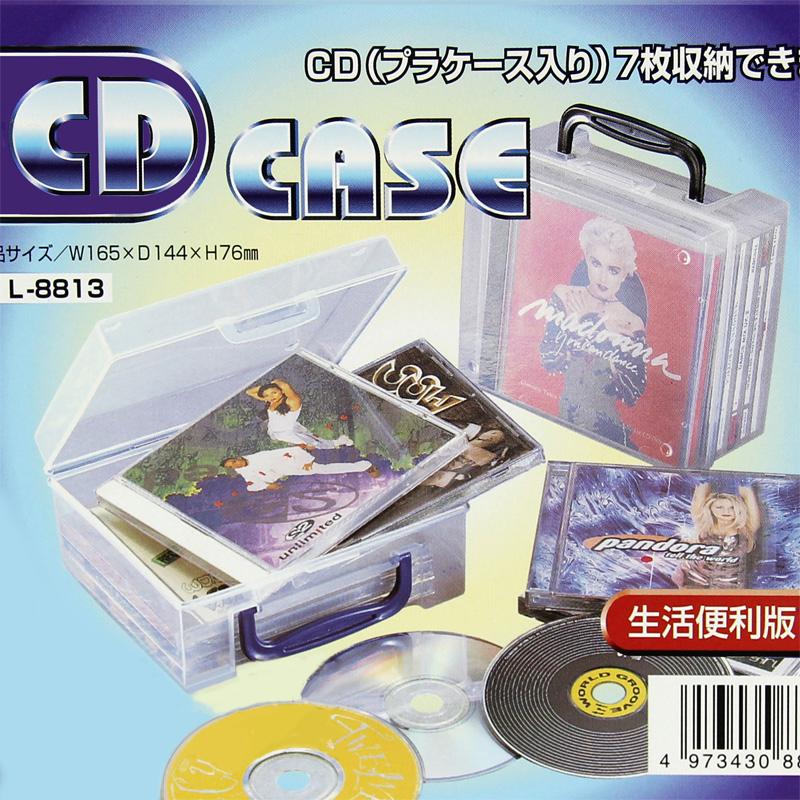 日本进口CD收纳盒DVD光盘整理盒杂物塑料收纳盒光碟包CD盒收纳箱
