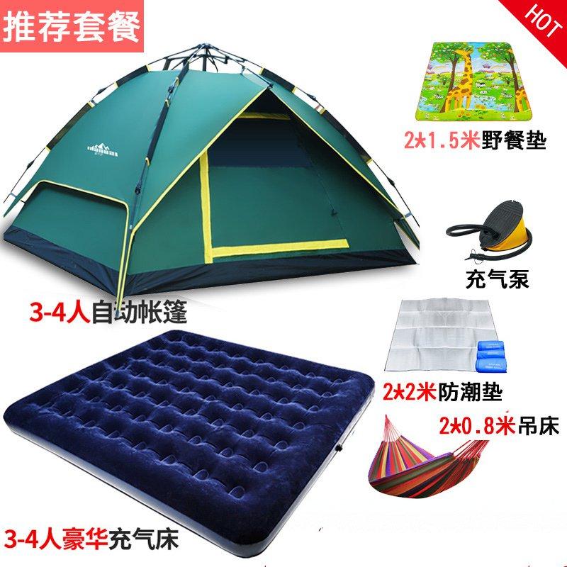 金字塔帐篷 打坐防蚊帐单人户外室内禅修超轻野营便携送防潮垫