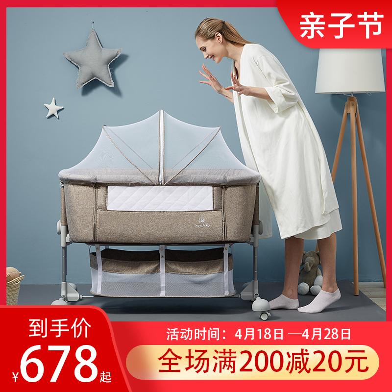 丹麦Thanksbaby便携式婴儿床拼接大床边床童床新生儿宝宝床摇篮床 Изображение 1