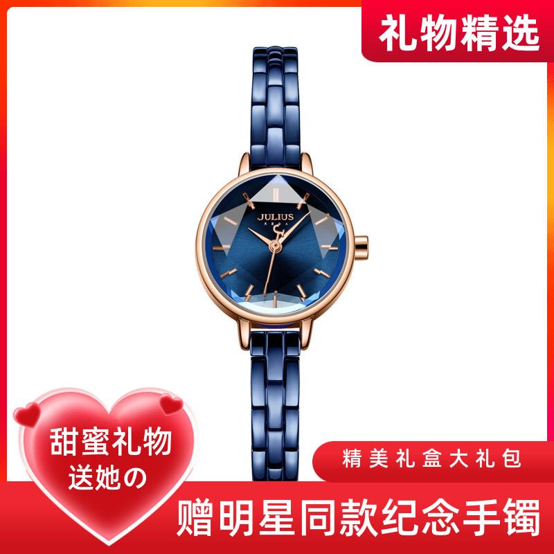 法国小众气质手链女士手表时尚钢带小女表韩版新款优雅女装手表女