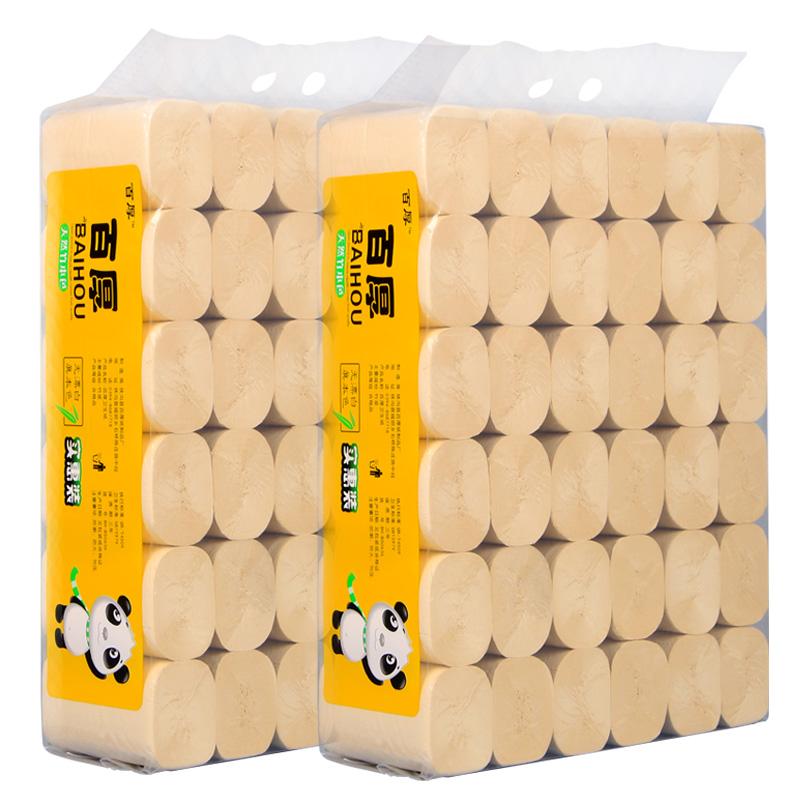 厚いパルプの色のトイレットペーパーの巻き取り紙は5.8斤で、36巻の原紙のトイレットペーパーは赤ちゃんの家庭用に包んで郵送します。