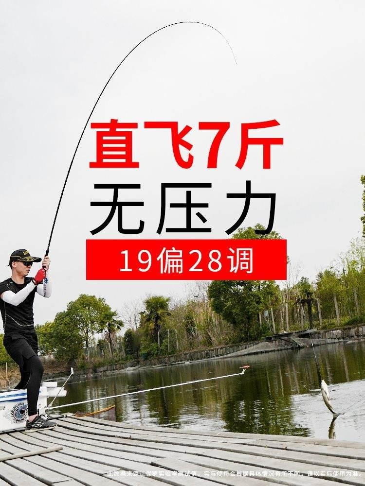 全2018台钓鱼竿手竿超轻超硬19调竿杆同价新款鲤鱼暴力尺寸