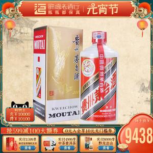 领【100元券】购买歌德老酒飞天53度2001年贵州茅台酒