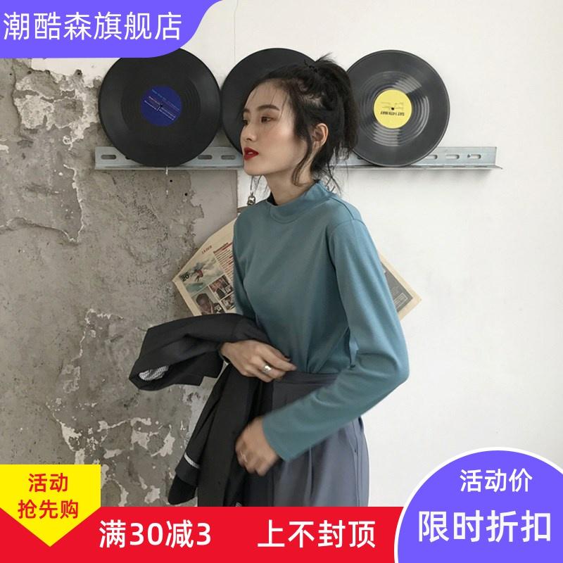 2020初秋新款韩版修身显瘦薄款打底衫上衣纯色半高领长袖T恤女ins