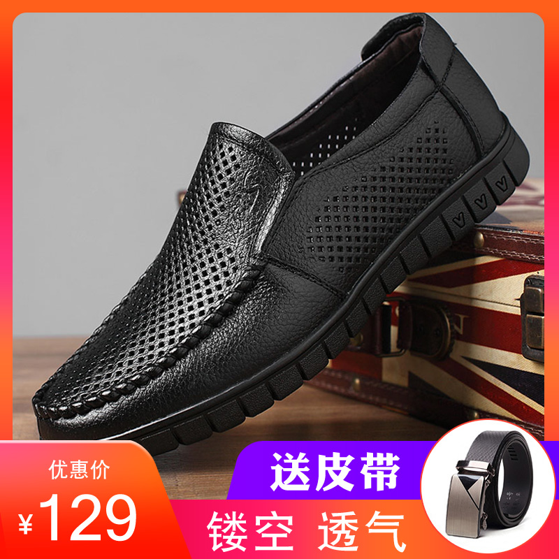 Dads shoes 40 mens 50 year old summer sandals old people ventilate grandpas middle-aged and old peoples hollow leather shoes
