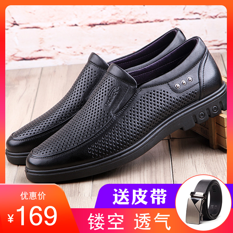 Dad sandals mens 40 leisure 50 year old middle-aged summer middle-aged and elderly breathable leather soft soled hollow leather shoes