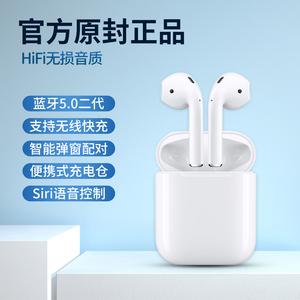 无线蓝牙耳机双耳iPhone迷你隐形跑步运动单耳入耳式适用苹果小米vivo华为oppo安卓通用女生款可爱超长待机XR