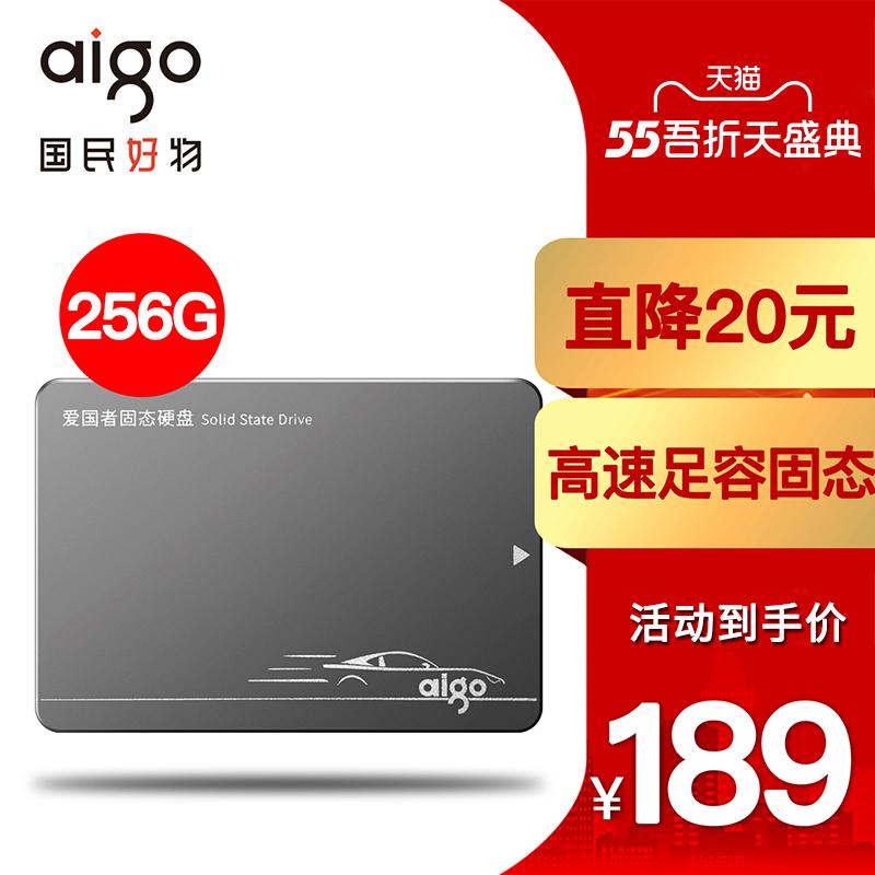 【官方旗舰店】爱国者S500固态硬盘256G笔记本固态硬盘 非240g SSD固态硬盘2.5寸电脑台式机固态盘 sata3接口 Изображение 1