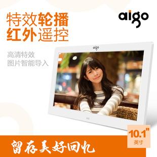 国民好物 相框DPF101 aigo 视频音乐电子相册10寸相框高清直插 爱国者数码