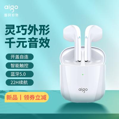 爱国者蓝牙耳机真无线运动无延迟 适用于苹果华为mate30游戏vivo小米oppo双耳男女士款长续航半入耳式降噪T20