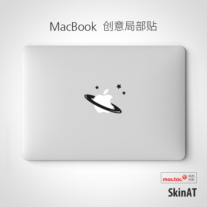 SkinAT MacBook Air�N�Mac外�ね庑侨速N膜 新款Touch Bar配件膜��X�N���意保�o膜�O果�P�本保�o�べN膜