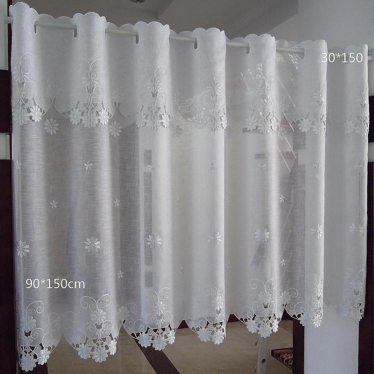 Готовые шторы Артикул 520532815722