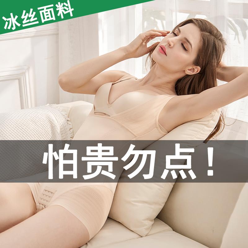 无痕加强版收腹束腰塑身美体衣服塑形产后瘦身燃脂减肚子超薄款女