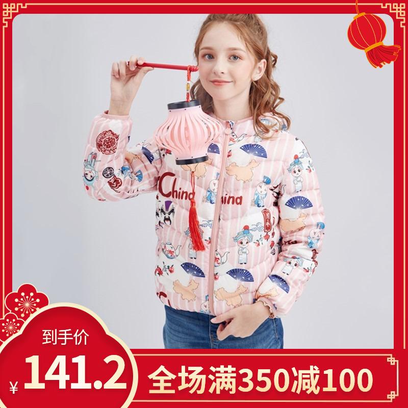笛莎女童羽绒服轻薄短款2020新款中大童儿童简约时尚洋气羽绒外套