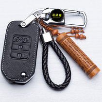 Suitable for Honda CRV 10-generation civic Xrv accord Lingpai Zhide canopy leather Car key pack