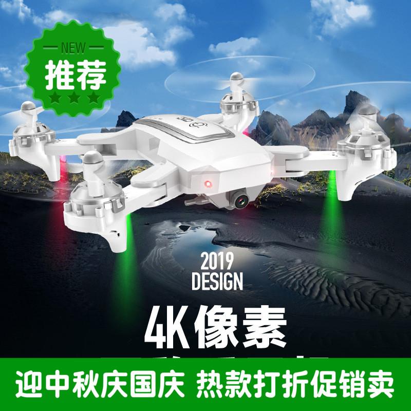 热销0件买三送一CS-6遥控无人飞机4K像素高清航拍四轴飞行器双摄像头长续航玩具