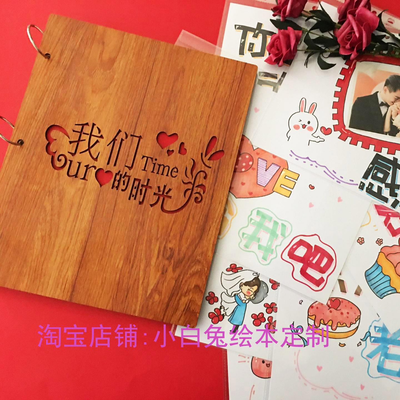 抖音同款翻页册子本子生日祝福礼物情人节表白卡片求婚礼物代写