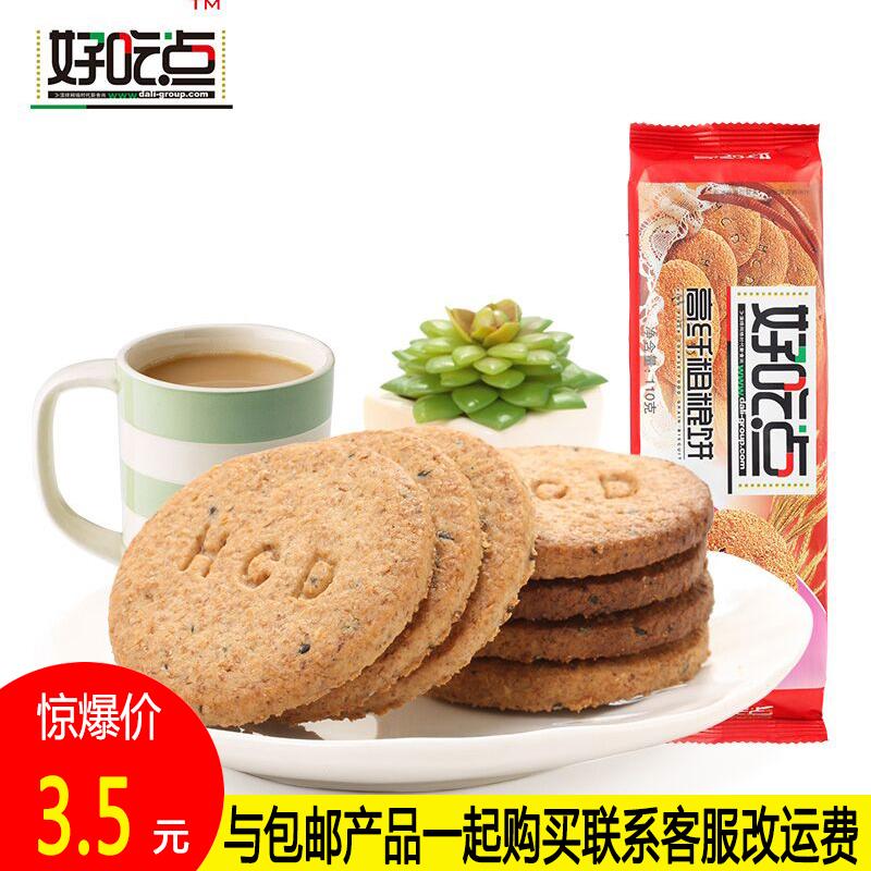 达利园?#36152;?#28857;高纤粗粮饼110g早餐代餐消化饼干休闲小吃零食品
