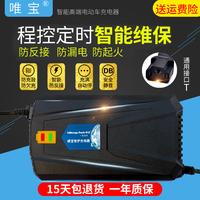 Электромобиль аккумуляторная батарея зарядное устройство 48V12AH20AH60V64V72V30AH новый день любовь майя следовать нож тайвань колокол